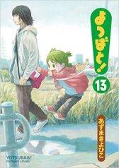 yotsuba-to-jp-13