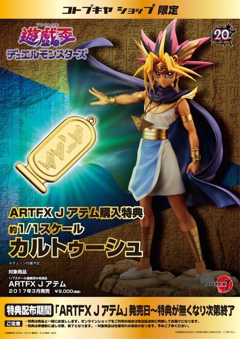 pharaon kotobukiya