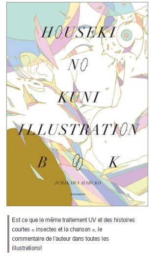 houseki no kkuni illustration book translate google