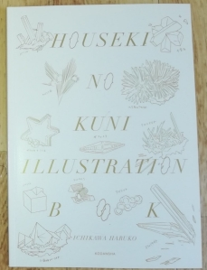 undercover houseki kuni illustration book